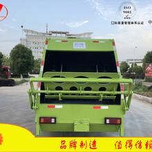 阜阳后装式压缩垃圾车市场价格图片