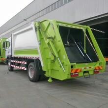 海西东风压缩垃圾车多少钱一辆图片