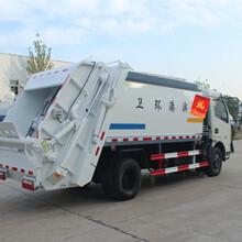 赣州5方压缩垃圾车市场价格图片