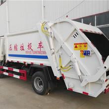 忻州环卫垃圾车多少钱一辆图片