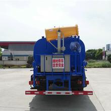 滁州琅琊区80米雾炮抑尘车价格多少钱图片