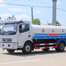 东风多利卡洒水车︱8吨洒水车价格视频图片图片