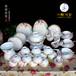 礼品陶瓷餐具套装陶瓷餐具套装厂家批发