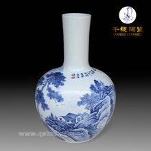 高档名家手绘陶瓷花瓶手绘高档陶瓷花瓶定制