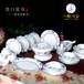餐具礼品定制中国风家用餐具礼品