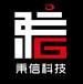 安徽宿州哪家公司微信APP开发处于行业领先?