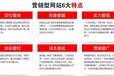 黄山直播游戏模式/MT4/三级分销/模式定制开发公司
