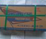 大西洋ER50-6气保焊丝0.8