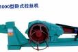 供四川拉丝机厂家,四川拉丝机公司