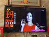 万亿宝湖南卫视上榜品牌