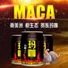 万亿宝品牌湖南卫视广告3月15日重磅回归