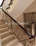 铝艺雕花镂空楼梯护栏、铝板雕刻护栏图片
