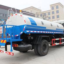 15吨东风天锦多功能水车喷洒车厂家直销图片