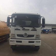 12吨东风T3多功能水车喷洒车求购图片