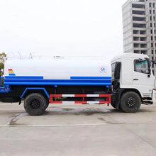 15方东风新款国六绿化喷洒车洒水车厂家图片
