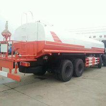 东风天龙25吨前四后八洒水车喷洒车价格表图片