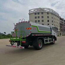 河南国六多利卡12方D9绿化喷洒车喷洒车价格表图片