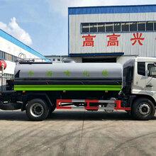 国六15吨东风天锦多功能水车喷洒车厂家价格图片