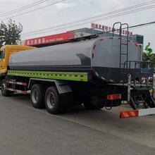 东风天龙国六20方绿化喷洒车洒水车的价格图片