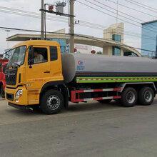 20吨国六东风天龙绿化喷洒车喷洒车厂家图片