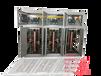 重庆三相稳压器-重庆三相稳压电源-创稳电气