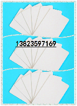 IC白卡门禁小区卡ID卡白卡图片