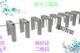 江苏桥式三辊闸南京304不锈钢闸机人行闸通道闸工地刷卡机LED显示门禁系统