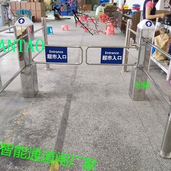 超市出入口感應門超市出入口門禁機商場出入口門禁系統商場擺閘