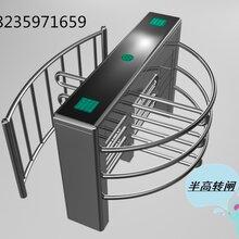 120°U形管单通道全高闸车站全高转闸制造商