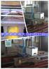T型槽端面銑床工作臺淬火設備型號多功率可調