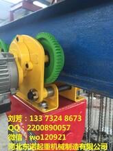 微型电动葫芦价格1吨微型电动葫芦