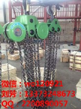 20吨15吨电动吊葫芦价格厂家