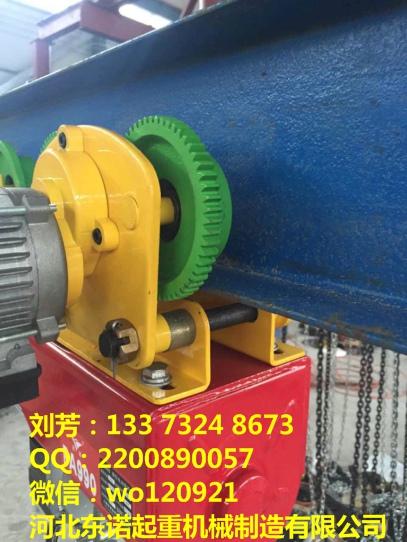 1吨电动葫芦价格1000公斤电葫芦厂家