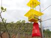 佳多频振式太阳能杀虫灯诱虫灯灭虫灯农用杀虫灯农林物联网系统