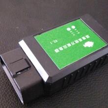 尿素泵修复仪-SCR尿素系统节省器