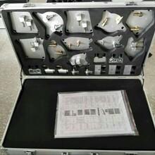 自动变速箱等量换油清洗机专用接头(48件套豪华配置)