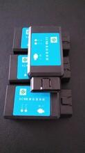 尿素系统故障修复仪-V型SCR修复器