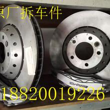 供应奔驰E350刹车分泵/空气流量计/氧传感器拆车配件图片