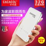 卡卡洛微型投影仪手机便携智能投影机厂家直销图片