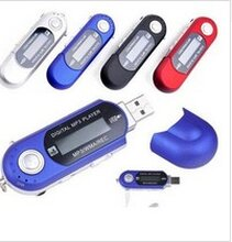 厂家直销插卡夹子MP3带歌词显示批发有屏大朝华MP3USBMP3图片
