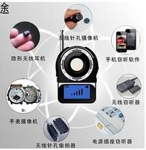 升级版定位无线信号探测器手机信号侦测探测仪图片