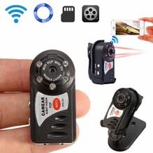 升级版防偷拍防定位无线信号探测器手机信号侦测防监听反窃听探测仪图片