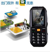 路虎3卡3待手机双模电信天翼老人三防手机军工防水备用手机图片