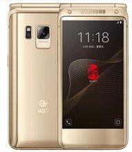 最好三星SM-W2019心系天下全网通4GW2017手机双屏翻盖4G智能手机