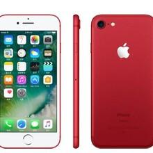 苹果7s手机报价私人定制黑色移动联通电信4G手机魔音+监听+定位4G手机图片