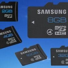 行车记录仪存储卡8g16g32g高速SD卡相机内存卡SDHC储存卡导航仪图片