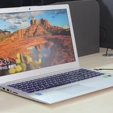 全金属15.6寸金属外壳i7六代6498U双硬盘8G+128G+500G背光键盘2G独显游戏本图片