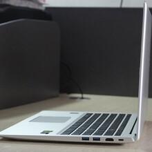 八核15.6寸金属外壳i7六代6498DU超薄笔记本电脑8G+256G+1TG背光键盘2G独显游戏本图片