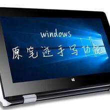 12寸四核win10触屏手提笔记本电脑11寸超薄超极本四核游戏本上网本图片