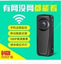 进口录音M20录像录音笔无线WIFI远程操控红外夜视1080P高清循环录像1300万像素图片